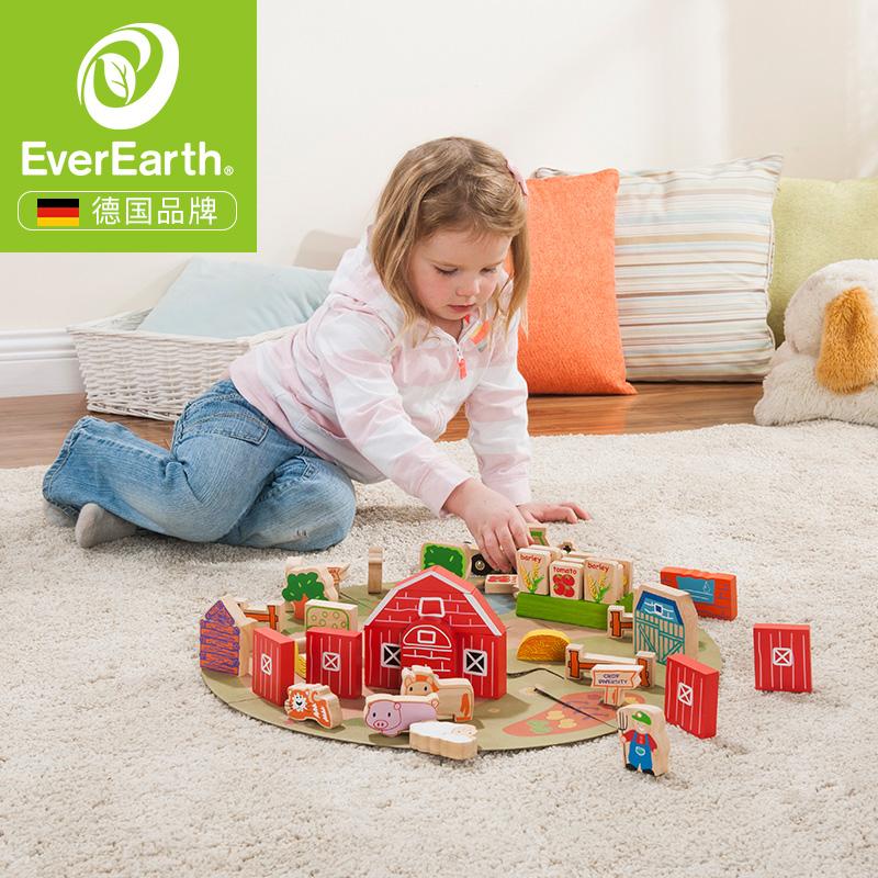 EverEarth木制积?#20061;?#22330;套装儿童过家家玩具男孩女儿益智1-3岁10岁