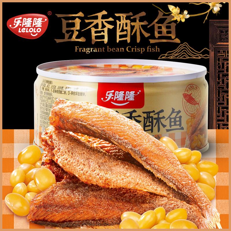 乐隆隆豆香酥鱼140g*3 小黄鱼罐头黄豆即食海鲜下饭菜 豆豉黄花鱼
