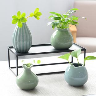 现代创意小清新花瓶青瓷家居客厅装饰花器摆件铜钱草水培容器花插品牌
