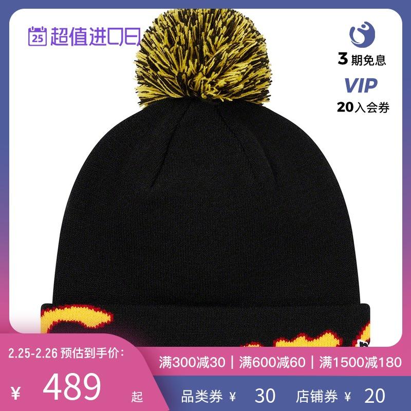 SUPREME嘲笑鸟针织帽子20FW双面联名小球冷帽毛球冷帽