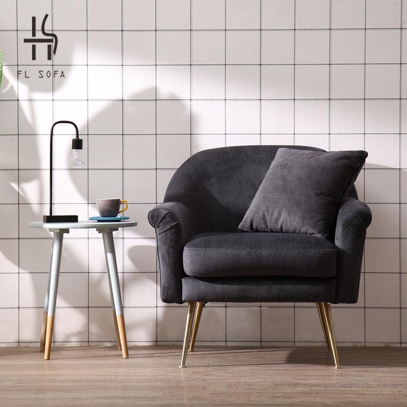 时尚轻奢宜家房间布艺北欧单人沙发卧室阳台休闲网红懒人小沙发椅