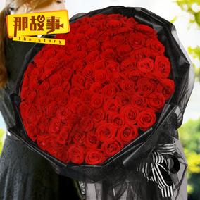 99朵红玫瑰花束鲜花速递同城全国配送花北京深圳上海广州成都杭州