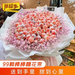 毕业零食花束网红创意成品棒棒糖果