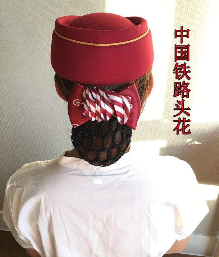 中国铁路乘务员头花 中铁女士头花高铁车务段头花发网发夹 饰品