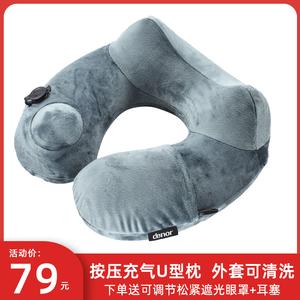 按压充气u型枕便携护颈u型脖枕