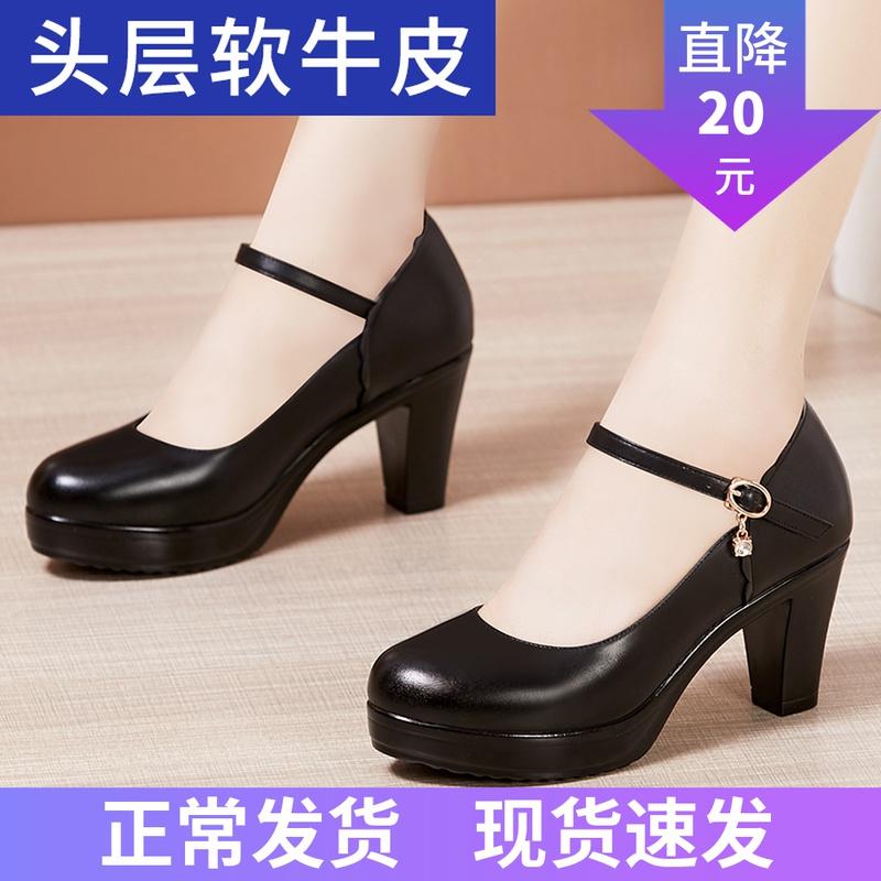 圆头中跟模特旗袍t台走秀鞋女黑色高跟粗跟大码真皮职业工作女鞋
