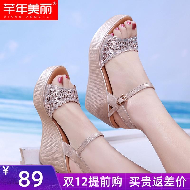水钻厚底凉鞋