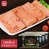 德和黑猪云腿午餐肉198g3煮火锅三明治方便早餐