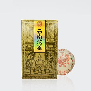 盒装礼品沱 生茶 2014年 125g*2/盒 下关沱茶 普洱茶