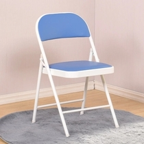 Folding Chair office chair backrest Chair meeting Chair training Chair outdoor Chair computer chair dormitory chairs