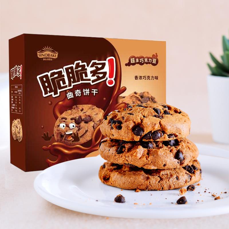 【800g】进口巧克力豆曲奇饼干
