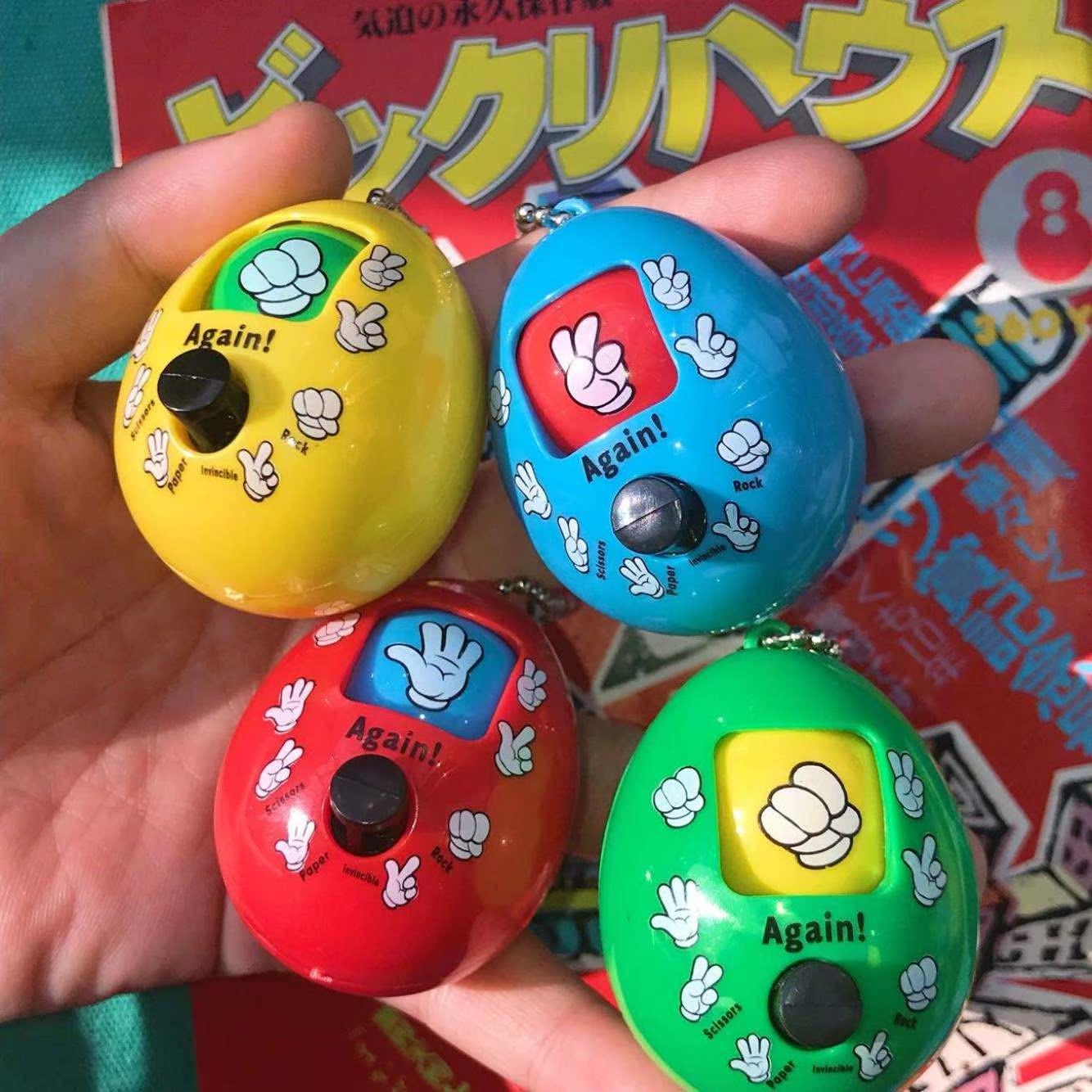 石头剪刀布玩具蛋公平对决机鸡钥匙扣链猜拳创意挂件趣味多人游戏,可领取3元淘宝优惠券