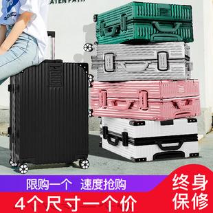 行李箱女学生网红ins密码拉杆箱小型20寸24万向轮皮箱子旅行箱男