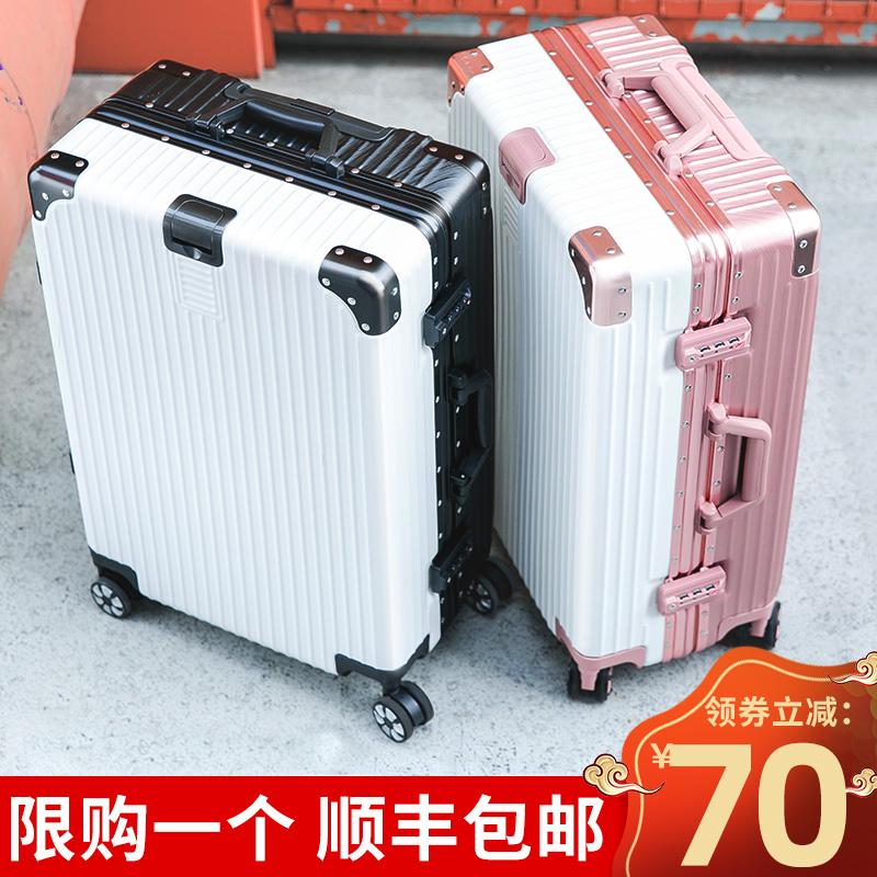 ins网红拉杆箱行李箱铝框旅行箱万向轮女男学生24密码皮箱子28寸图片