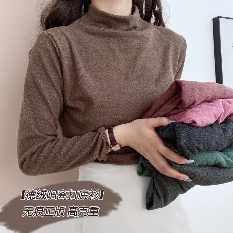 【拍2件39】阳离子德绒半高领打底衫女长袖t恤秋冬新款修身上衣