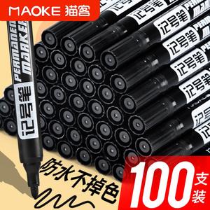猫客油性黑色批发勾线笔墨水记号笔