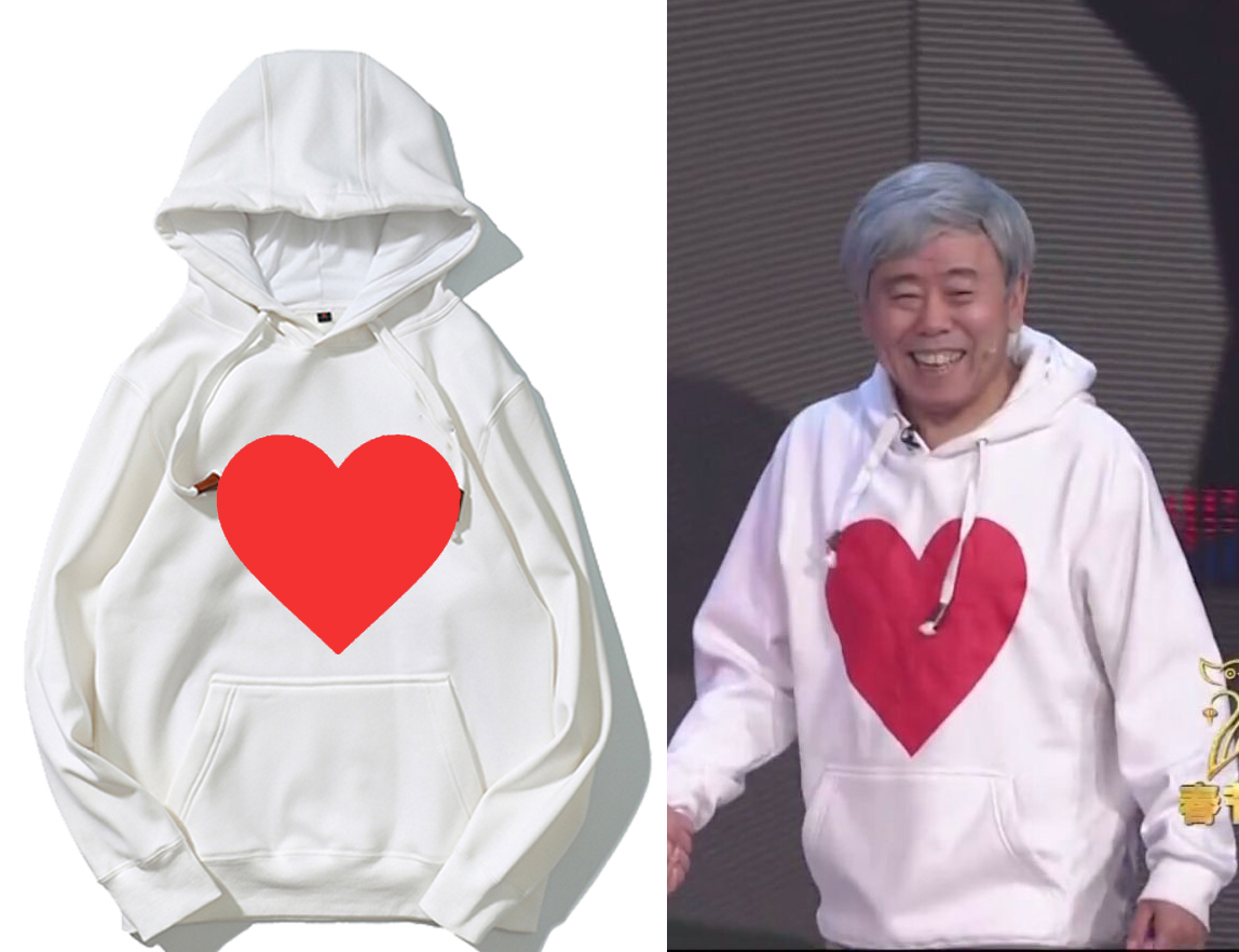 Spring Pan Changjiangs same white heart-shaped printed Hoodie Pullover Sweater for men and women
