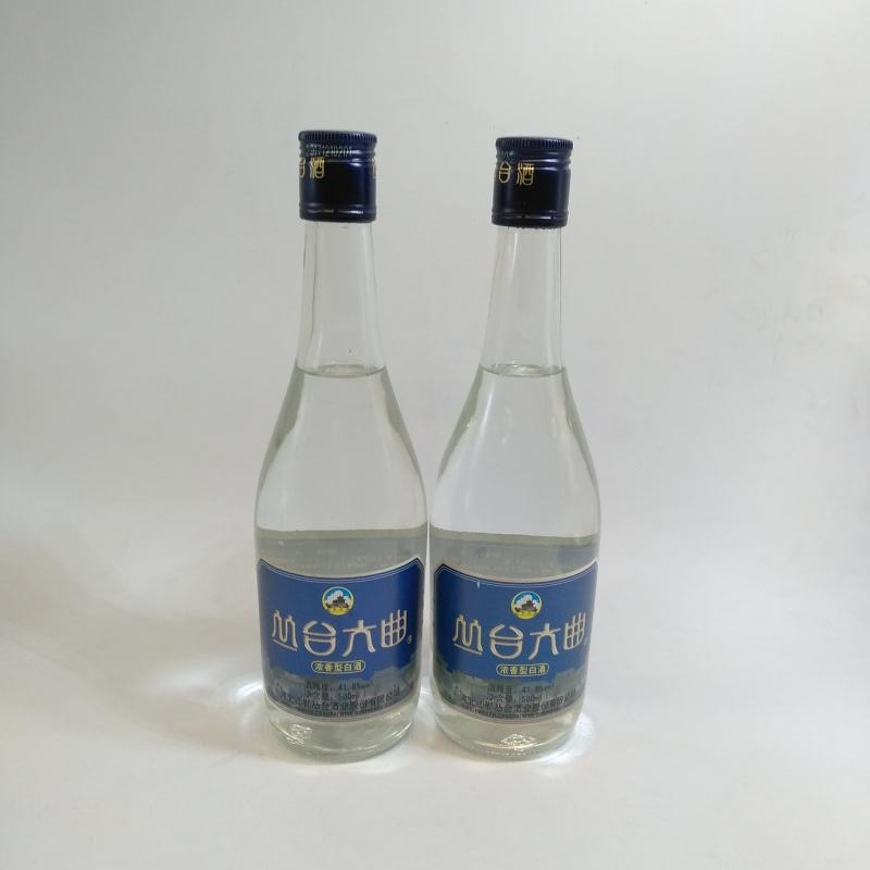 【2瓶】2017年丛台大曲酒41.8度500ml河北老酒白酒陈年库存收藏