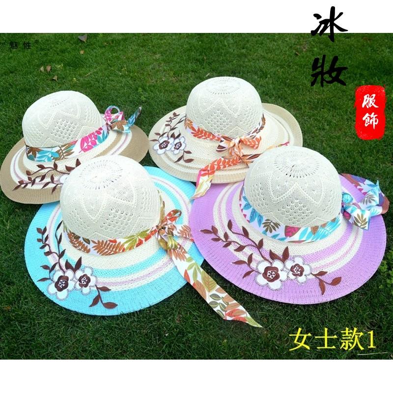 魅性韩版大沿草帽女夏季帽子货源厂家直销儿童花朵风晒风阳帽