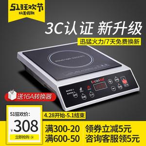 lecon/乐创LC-L2电磁炉火锅家用3500W大功率商用电磁炉爆炒电磁灶