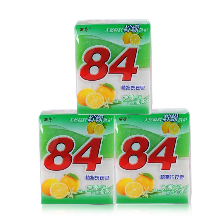 丽芳柠檬植物精华84洗衣透明肥皂增白皂212克12块状包邮特价促销