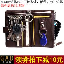 钥锁匙卡包男女驾驶证件全拉链真皮小零钱汽车收纳腰挂套扣袋网红