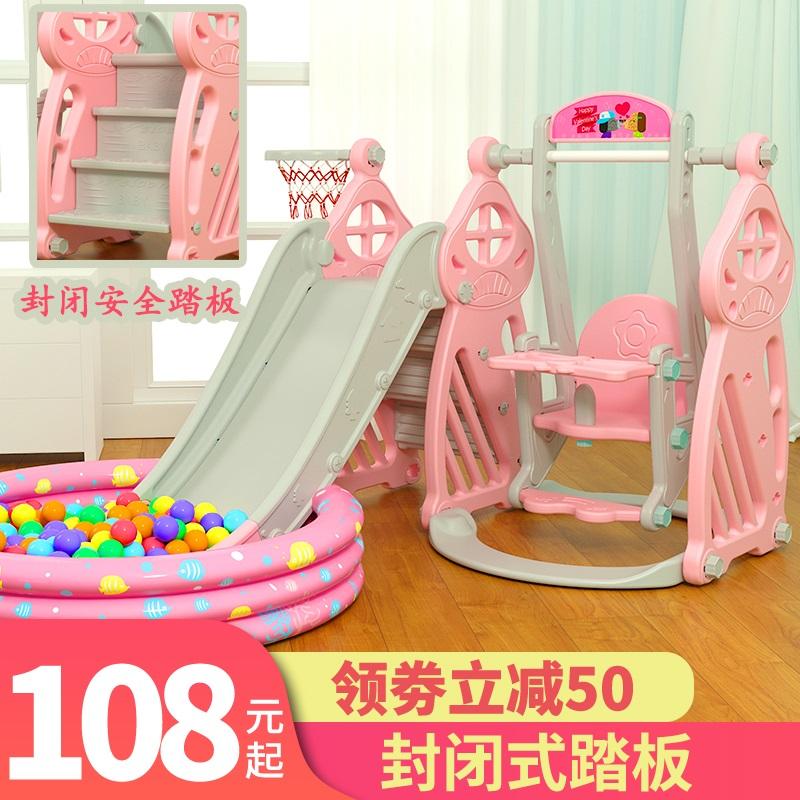 Небольшие игровые комплексы для детей Артикул 602123215788