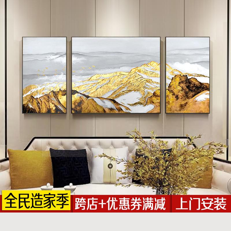 手绘油画厚笔触油花手工金山墙上立体挂画客厅法式轻奢家庭装饰画