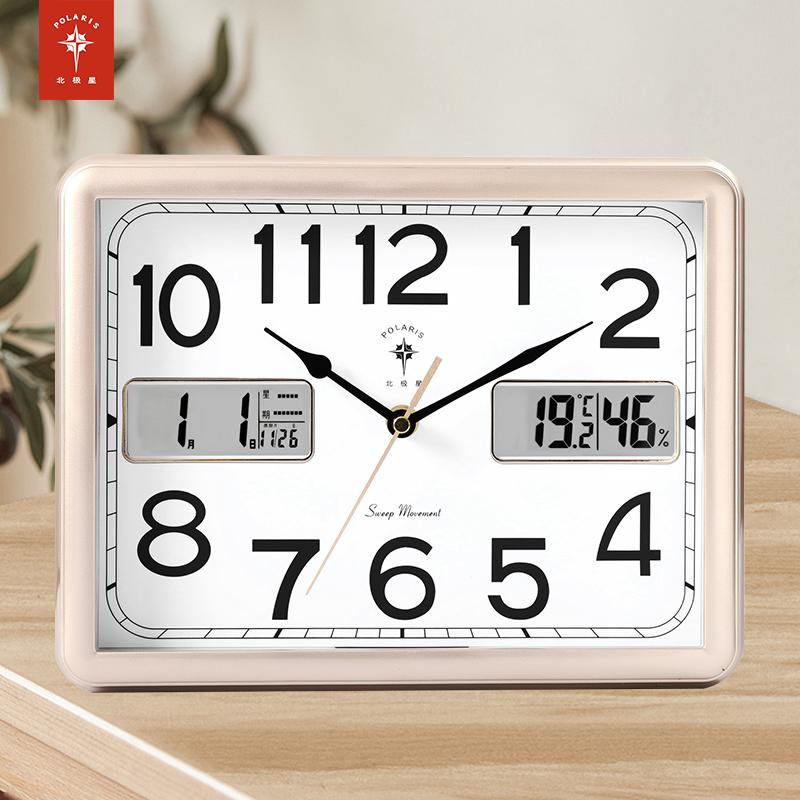 Часы на стену Артикул 558788094742