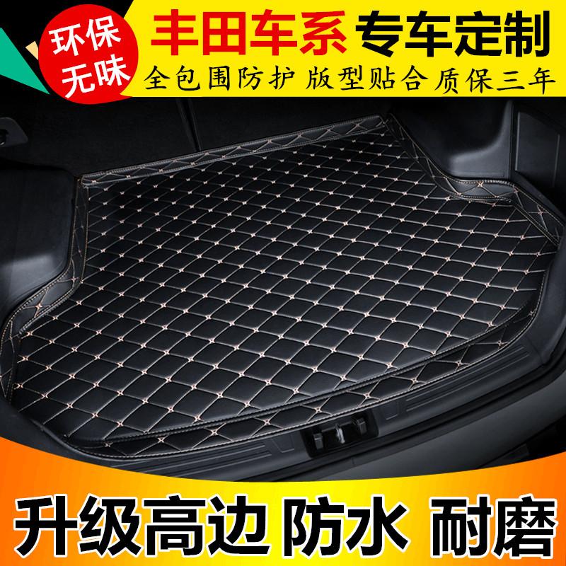 2018款丰田卡罗拉雷凌奕泽chr凯美瑞RAV4威驰FS后备尾箱垫全包围