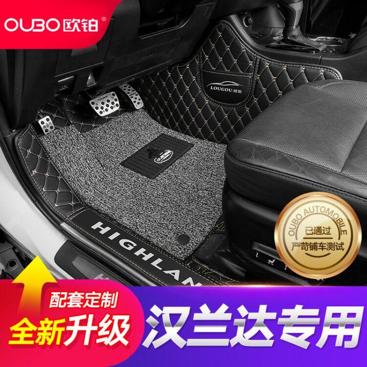 丰田汉兰达脚垫全包围7座 2018款汉兰达脚垫老款新款五座七座专用