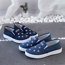 新款鞋子方钻舒适气质休闲单鞋2020千百度女鞋小香风尖头平底鞋