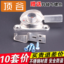 10 Stainless steel window lock plastic window latch pan push-pull window aluminum doors and Windows Crescent lock door Hook lock