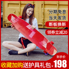 Zoster long board skateboard male and female adult professional beginner road brush hip hop Board four wheel double tilt scooter