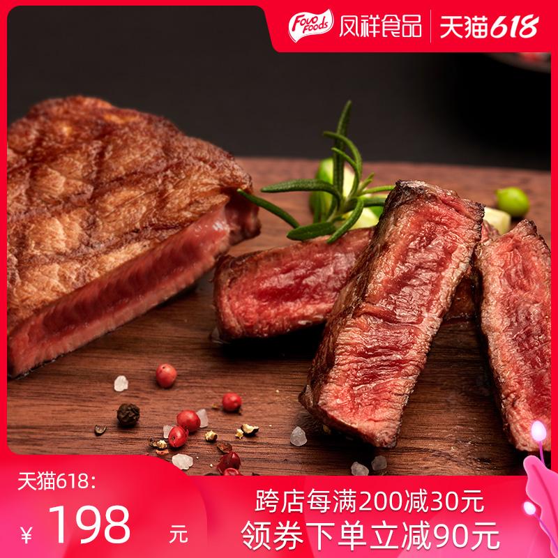 一番牛原切牛排牛扒厚肉儿童菲力套餐新鲜非腌制960g