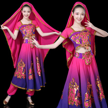 Indian Dance Garment Female Adults New National Style Female Dress Tianzhu Girl Sexy Belly Dance Suit