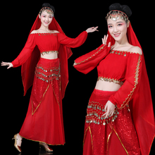 Indian Sally Dress Female Adults New National Style Dance Sexy Tianzhu Female Belly Dance Suit
