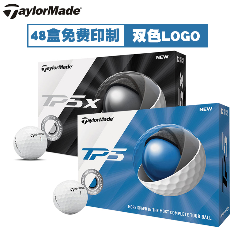 Taylor mate TP5 tp5x high quality tour ball