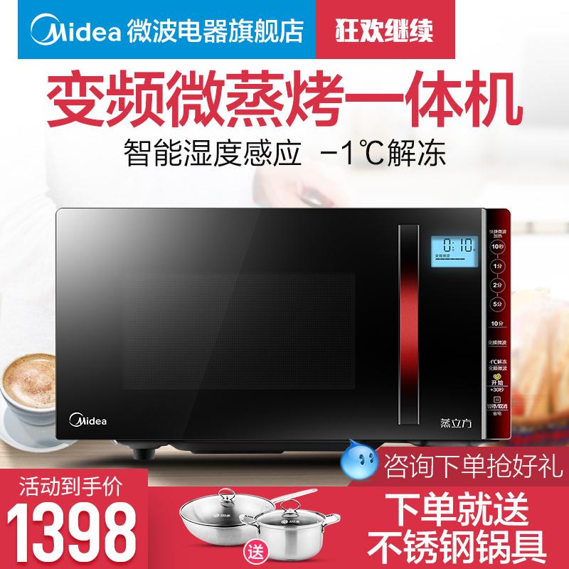 Midea/美的 EV923MF7-NRH智能变频家用微波炉光波炉烤箱一体正品