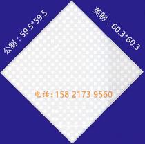 600600英制公制硅钙板烤漆龙骨矿棉板材料压花石膏板毛毛虫