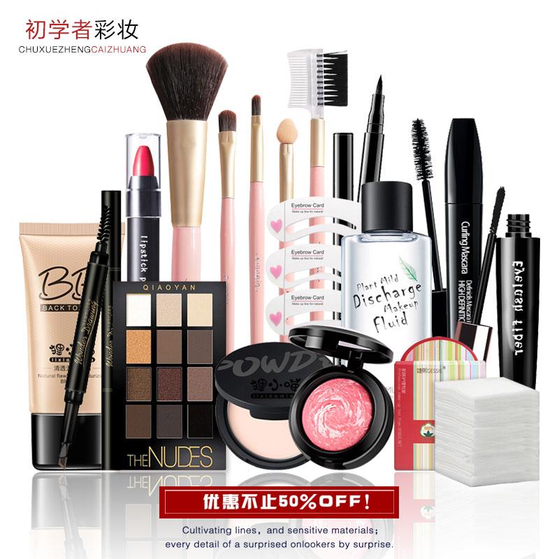彩妆套装组合13件套化妆品CD变装男扮女装化妆裸妆伪娘男用化装