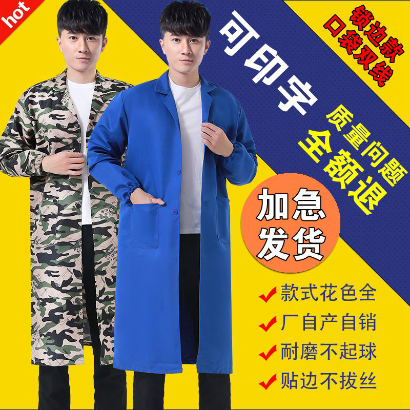 Work clothes mens coat womens labor protection clothing auto repair labor protection work clothes blue coat Long camouflage car repair wear resistant handling