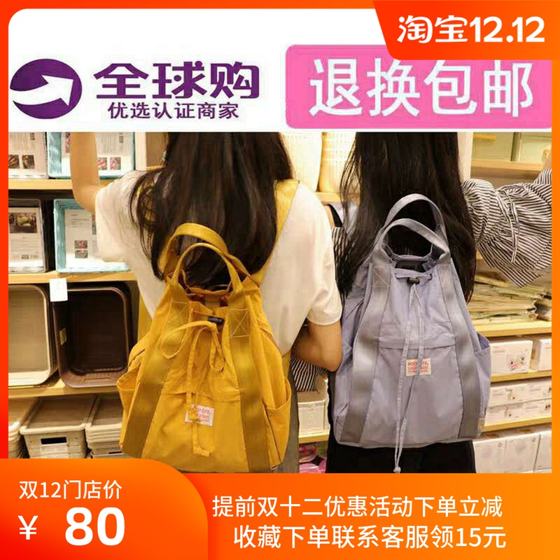 Mens and womens lightweight Backpack