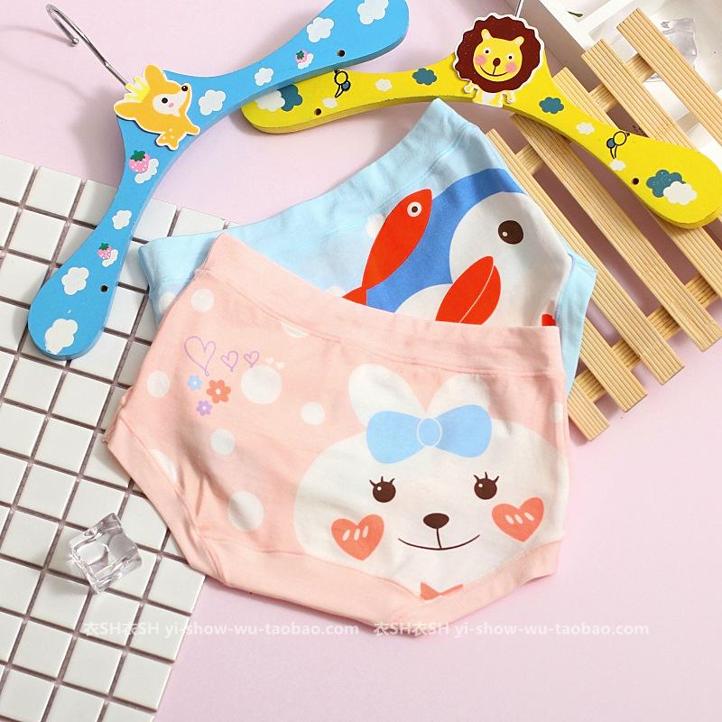 3条包邮 黛丝少女正品莫代尔儿童三角内裤 大童女学生宝宝内裤