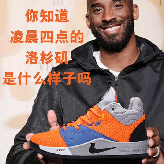 科比11曼巴精神鸳鸯男篮球鞋保罗乔治3儿童篮球鞋男童青少年战靴