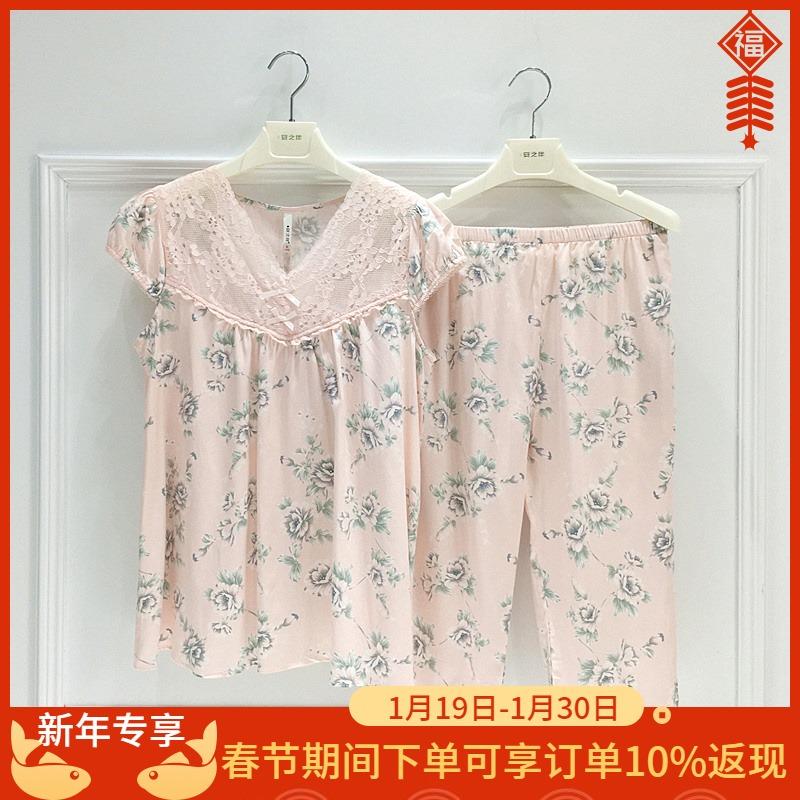 安之伴妈妈睡衣女夏季新款性感V领薄款印花无袖家居服女两件套装