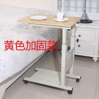病人餐桌移动床边桌瘫痪卧床老人吃饭桌升降折叠养老院病房护理桌