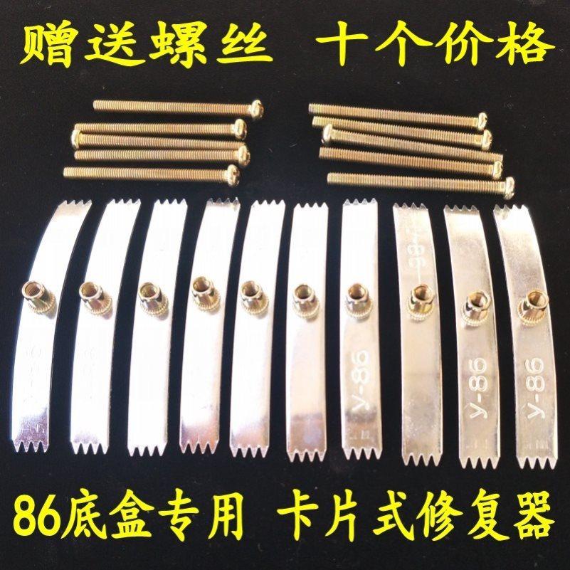 Коробки для розеток Артикул 620059983124