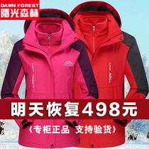骆驼冲锋衣男女装两件套三合一防风衣户外服装外套可拆卸登山服