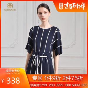GEROLAMO秋季竖条纹收腰系带短袖休闲薄款宽松针织衫女GLKW83702K